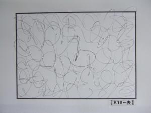 魂胆光編-00816表