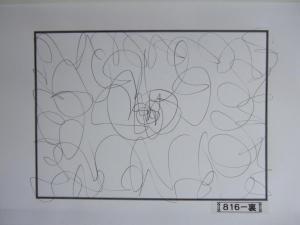 魂胆光編-00816裏