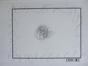 魂胆光編-00829表
