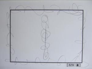 魂胆光編-00829裏