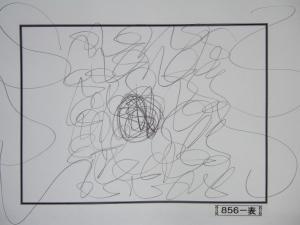 魂胆光編-00856表