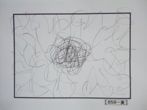 魂胆光編-00858表