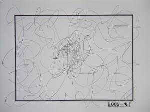 魂胆光編-00862表