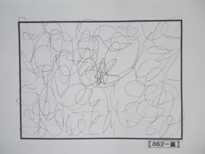 魂胆光編-00862裏