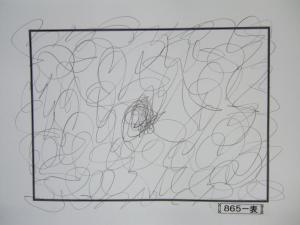 魂胆光編-00865表