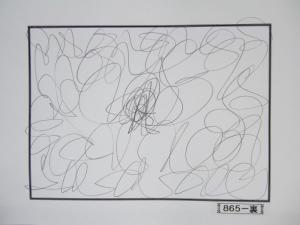 魂胆光編-00865裏