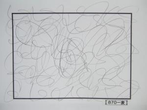魂胆光編-00870表