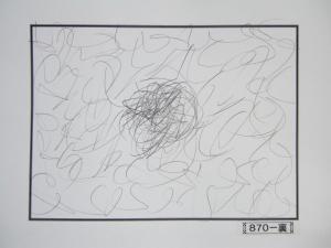 魂胆光編-00870裏
