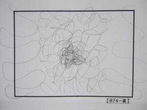 魂胆光編-00874表