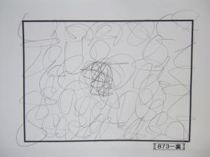 魂胆光編-00873裏