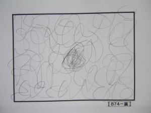 魂胆光編-00874裏