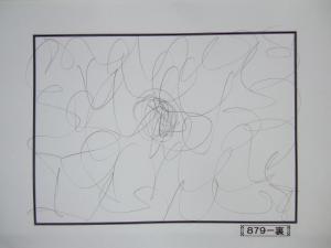 魂胆光編-00879裏