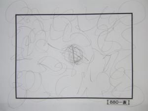 魂胆光編-00880表