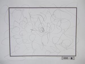 魂胆光編-00886裏