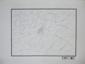 魂胆光編-00891裏