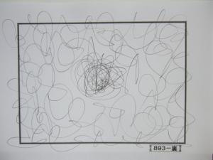 魂胆光編-00893裏