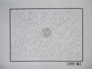 魂胆光編-00896裏