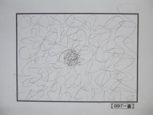 魂胆光編-00897裏