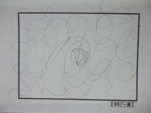 魂胆光編-00957表