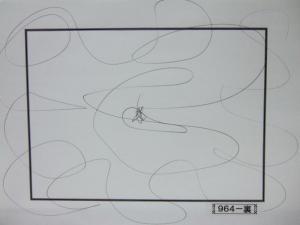 魂胆光編-00964裏