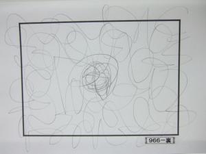 魂胆光編-00966裏