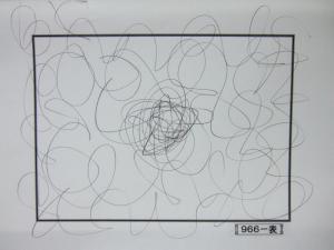 魂胆光編-00966表