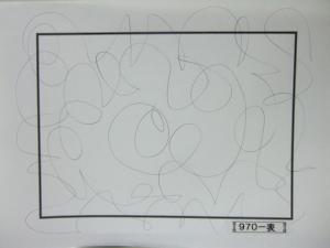 魂胆光編-00970表