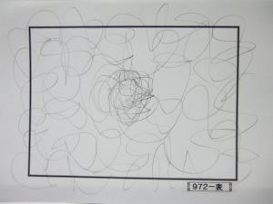 魂胆光編-00972表