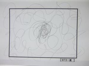 魂胆光編-00973表