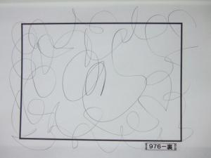 魂胆光編-00976裏