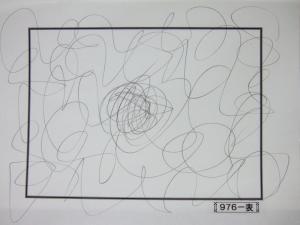魂胆光編-00976表