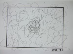 魂胆光編-00985表