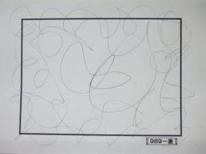 魂胆光編-00989表
