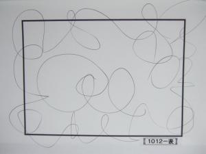 魂胆光編-01012表