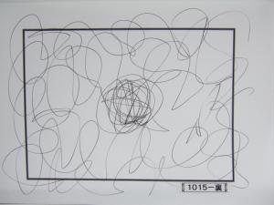 魂胆光編-01015裏