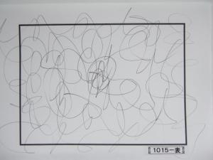 魂胆光編-01015表