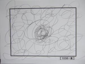 魂胆光編-01038表
