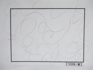 魂胆光編-01039表