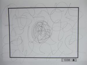 魂胆光編-01038裏