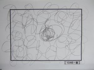 魂胆光編-01046表