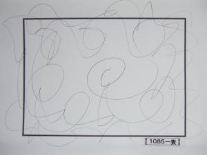 魂胆光編-01085表