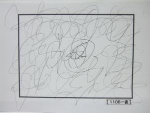 魂胆光編-01106表