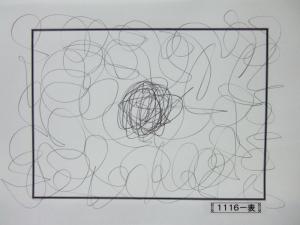 魂胆光編-01116表