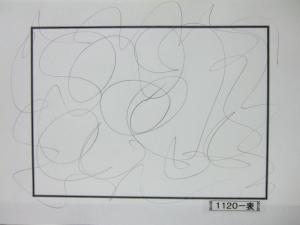魂胆光編-01120表