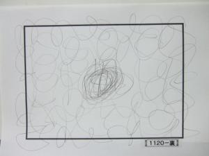 魂胆光編-01120裏