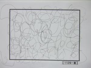 魂胆光編-01129表
