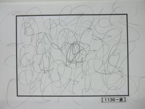 魂胆光編-01136表