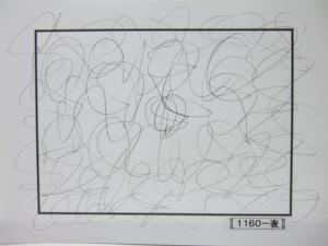 魂胆光編-01160表