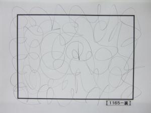 魂胆光編-01165裏