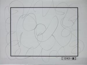 魂胆光編-01243裏